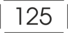 125 см